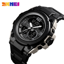 SKMEI NEW Watch Men Sport 5Bar Waterproof Wristwatch Dual Display Digital PU Strap Luminous Quartz  Stop 1452