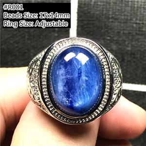 Real Natural Blue Kyanite Ring Jewelry For Man Ring Cat Eye Crystal Oval Beads Silver Gemstone Gift Adjustable Size Ring AAAAA