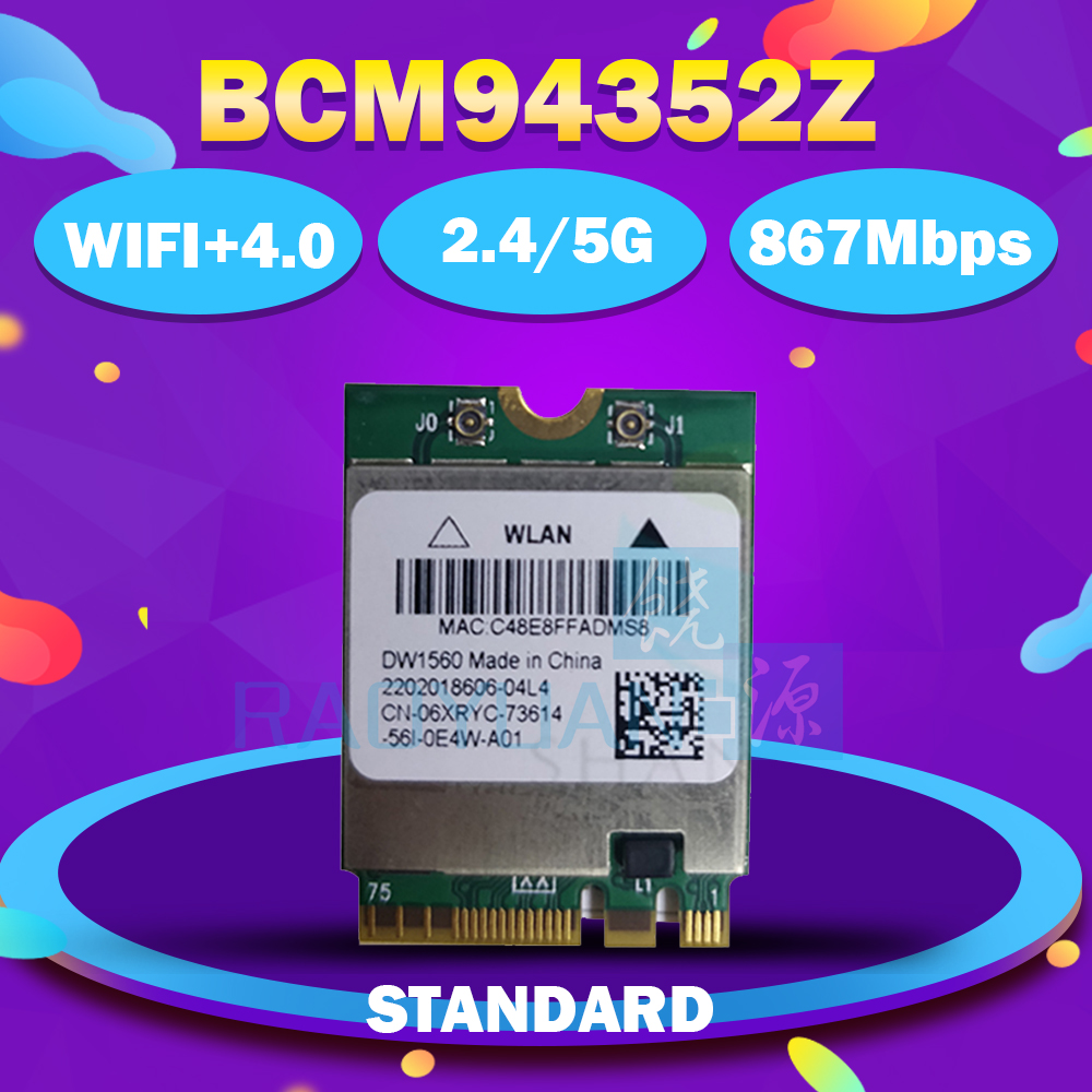 BroadCom BCM94352Z BCM94352 DW1560 NGFF 867Mbps Bluetooth 4.0 802.11AC Wlan Card(China)