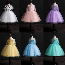 Skyyue Wedding Dress for Girl Kids Flower Embroidery O-neck Sleeveless Tulle Ball Gown Kid Party Communion Dresses 2019 160 цены онлайн