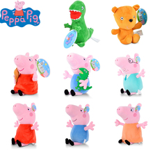 2Pcs/set Peppa Pig George Plush Toy Stuffed Toys Family pig Action figure Dolls Christmas for children Gift