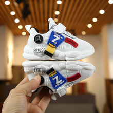 Kids Sneakers For Boys Shoes Children Sneakers Girls
