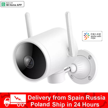Xiaomi N1 Smart Outdoor Camera Waterdichte Ptz Webcam 270 Hoek 1080P Dual Antenna Signal indoor Wifi Ip Cam Nachtzicht  Mi Home