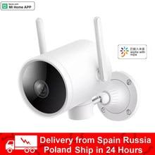 Xiaomi N1 Smart Outdoor Camera waterdicte Ptz Webcam 270 Hoek 1080P Dual Antenna Signal indoor Wifi Ip Cam ms-tz
