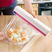 Магический ABS Хороший полезный фруктовый дозатор для сохранения еды, пластиковый полиэтиленовый дозатор для консерванта, резак для пленки, аксессуары для кухонных инструментов