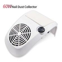60 Вт Мощный коллектор для всасывания пыли с ногтей пылесос профессиональный маникюрный аппарат с 2 мешками для пыли оборудование для маникюра