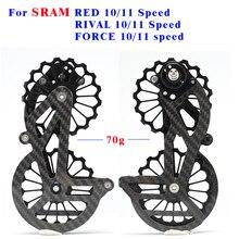 Dérailleur arrière en céramique en Fiber de carbone surdimensionné pour bicyclette de route, 10, 11 vitesses pour SRAM RED RIVAL FORCE