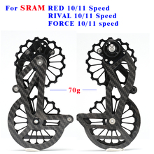 Oversized Ceramic Rear Derailleur Pulley Road Bike Bicycle Carbon Fiber Jockey Pulley For SRAM RED RIVAL FORCE 10 11 Speed