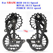 Oversized Ceramic Rear Derailleur Pulley Road Bike Bicycle Carbon Fiber Jockey Pulley For SRAM RED RIVAL FORCE 10 11 Speed - DISCOUNT ITEM  34% OFF Sports & Entertainment