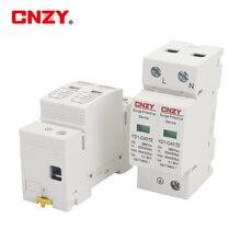 C40 2p 20ka ~ 40ka 275v 385v 420v ac spd домашний стабилизатор