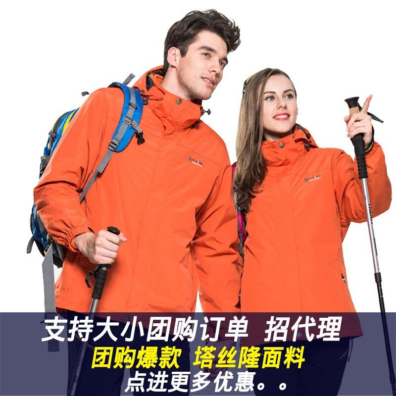 Outdoor Jacket Men And Women Couple Ski Mountaineering Warm Windproof Jacket