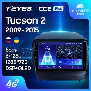 TEYES CC2 Plus For Hyundai Tucson 2 LM IX35 2009 - 2015 Car Radio Multimedia Video Player Navigation GPS No 2din 2 din dvd
