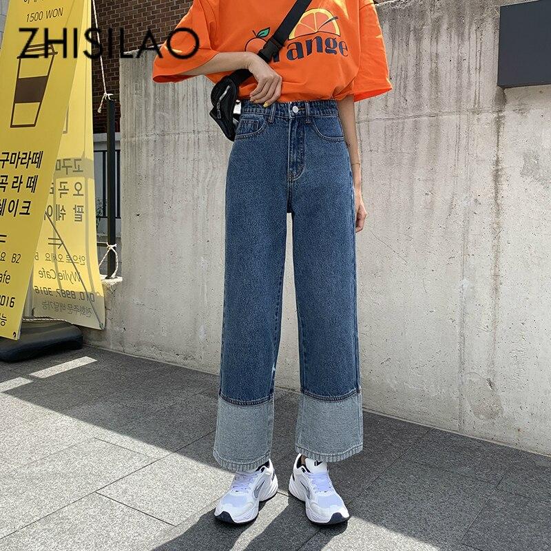 High Waist Straight Jeans Women Wide Leg Jeans Mujer Plus Size Denim Pants Patchwork Vintage Boyfriends Mom Jeans Maxi