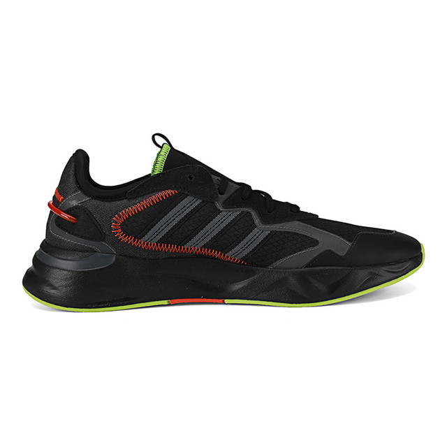 Original New Arrival Adidas NEO FUTUREFLOW Men's Running Shoes Sneakers 2