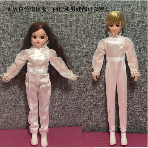1/6 clothes For Dolls For Licca doll Momoko Doll Blyth doll clothes Jumpsuit dress suit For Girls Dolls 3