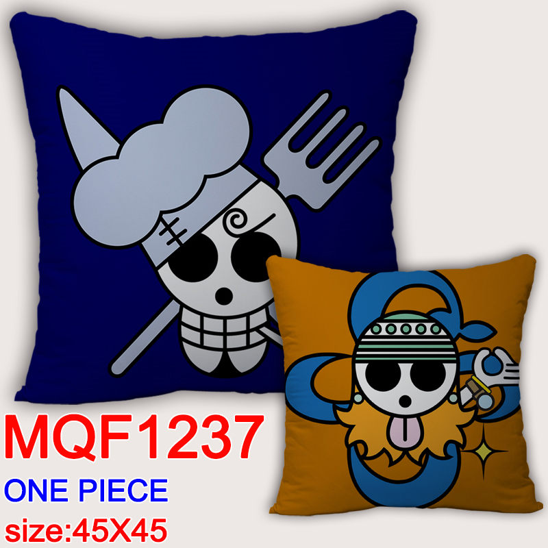 MQF1237