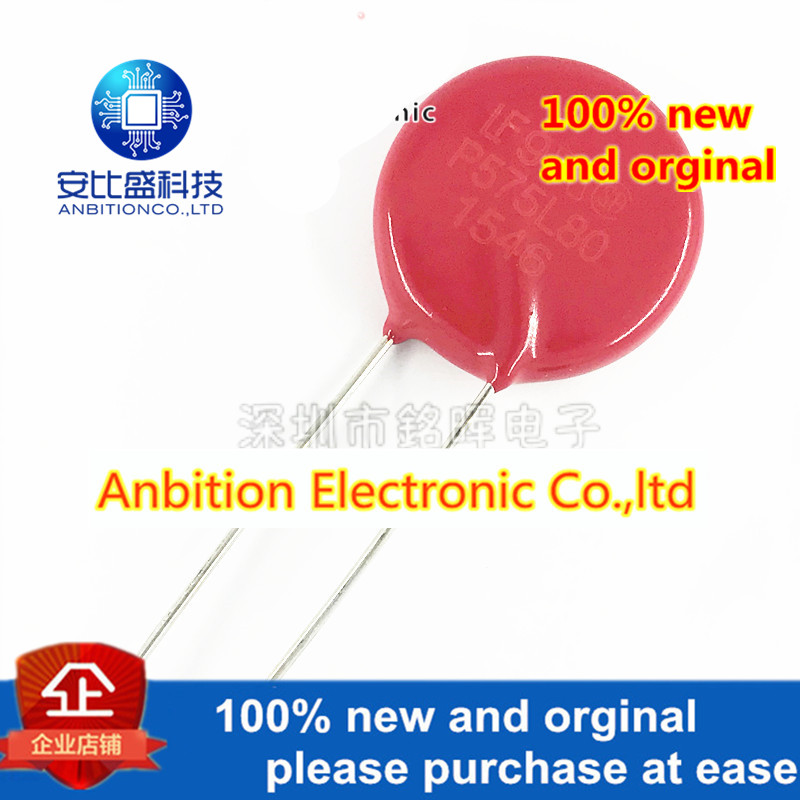 10pcs 100% New And Orgianl V575LA80BP P575L80 Varistor 575V 450pF Diameter 20MM Direct Insertion In Stock