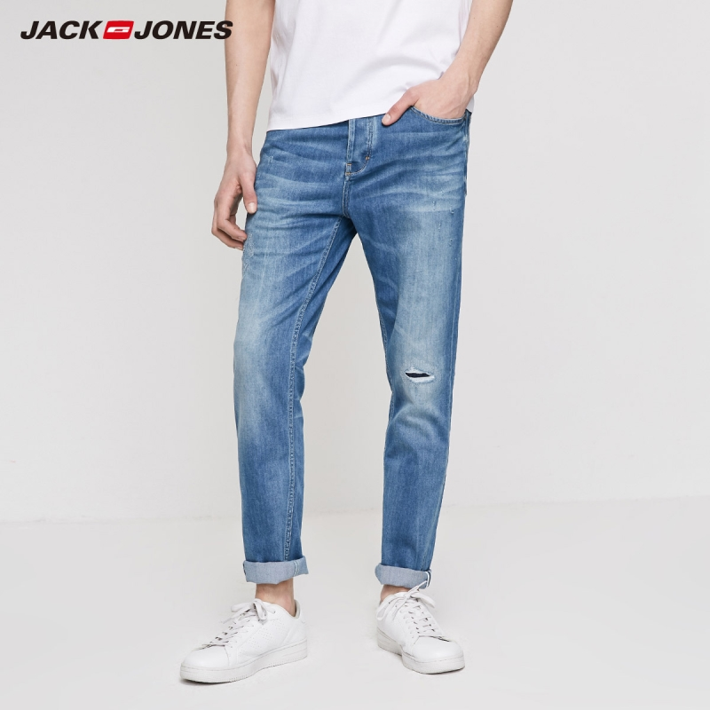 JackJones Men's Coolmax Fabric Stretch Ripped Jeans Style 219232515