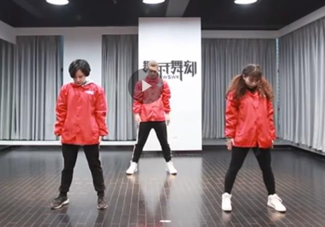大梦想家舞蹈视频教学