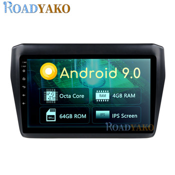 9'' Android Auto Car Radio Autoradio For Suzuki Swift 2017-2019 Stereo Car Navegación GPS Multimedia Video Player 2Din магнитола image