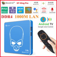 Beelink GT-KING PRO Amlogic S922X-H Android 9,0 cráneo TV Box 4GB DDR4 64GB Dolby Audio DTS escucha 4K de alta fidelidad Media Player w/tarjeta