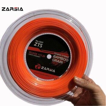 1 Reel Tennis racket Strings bamboo polyester string twist string 1.25mm tennis racket strings 200M