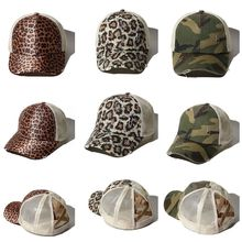 Women Distressed Washed Mesh Back Baseball Cap Leopard Camo