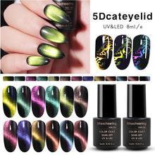 5D Chameleon Cat Eye Nail Gel Polish Magnetic Varnish Gold Color Soak Off UV LED Nail Art Gel varnish UV Gel недорого