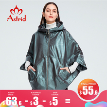 Astrid 2021 Women's Spring Autumn Leather Jacket Women Trench Coat Ladies zipper Cloak Female Bat sleeve Casual Faux Outerwear