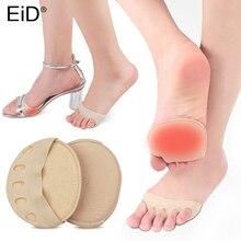 Socks Eid Cushion Foot-Pad Sponge Heelless-Liner Anti-Slip High-Heels Invisible Women