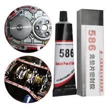 55g de alta qualidade 586 preto silicone livre-gaxeta à prova dwaterproof água para óleo resistir selante de alta temperatura carro motocicleta reparação cola