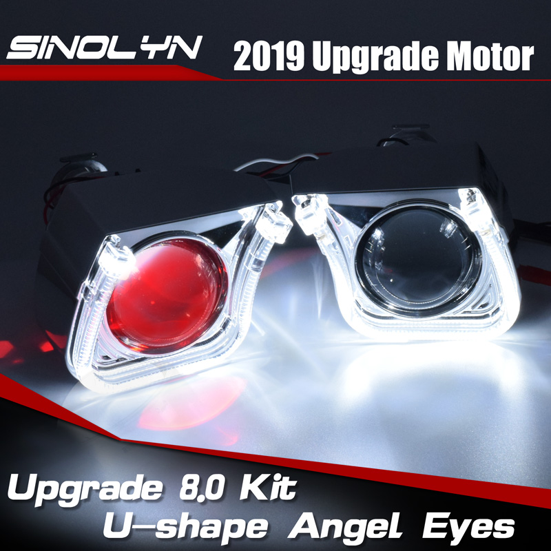 2.5'' Upgrade 8.0 Square U LED Angel Eyes Halo HID Bi-xenon Lens Lenses For Headlight Car Projector DRL H1 H4 H7 9005 9006 HB3