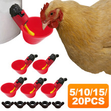5/10/15/20 Pcs Chicken Drinking Cup Automatic Drinker Plastic Chicken Feeder Water Drinking Cups for Backyard Bird Coop Poultry
