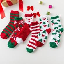 New 2019 Women Sock Christmas Winter Warm Santa Socks Soft Cotton Cute Claus Deer Xmas for Girs