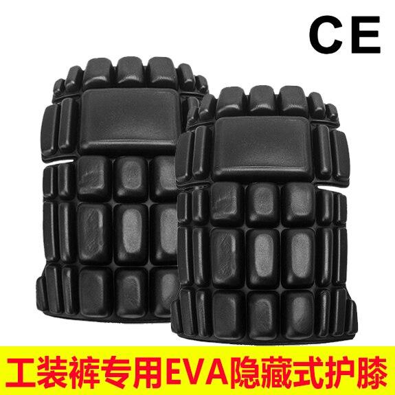 2 шт CE Eva наколенники для работы наколенники для профессиональных рабочих штанов наколенники защитные