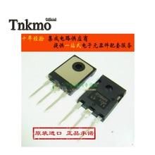 10 قطعة IRGP20B60PDPBF إلى 247 IRGP20B60PD GP20B60PD TO247 22A 600V الطاقة IGBT التوصيل المجاني