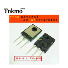 10PCS IRGP20B60PDPBF TO 247  IRGP20B60PD GP20B60PD TO247 22A 600V Power IGBT  free delivery