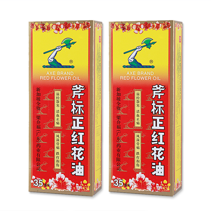 2 Bottles Singapore Axe Brand Red Flower Oil - 35ml For Aches, Strains And Pain