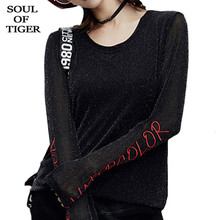 SOUL OF TIGER 2019 Fashion Korean Ladies Black Mesh Tee Shirts Womens Sexy Lace T-shirt Female Luxury Embroidery Tops Plus Size(China)