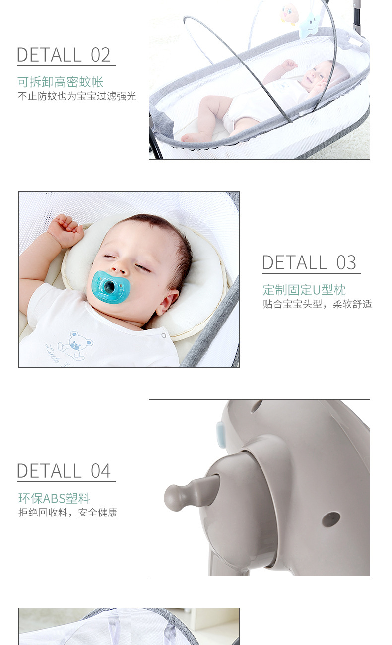 H05ba3514763a4d29803eea39e52077d2L Baby Electric Rocking Chair Swing Comforter Smart Placate Device Artifact Electric Cradle Trottie Nursling Bed Crib
