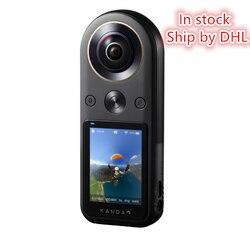كاميرا Kandao QooCam8K للجيب الأول في العالم كاميرا qoocam 8K 360