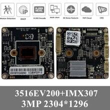 4PCS Hi3516EV200 + Sony IMX307 IP המצלמה מודול לוח נמוך תאורה 3MP 2304*1296 ONVIF CMS XMEYE P2P זיהוי תנועה