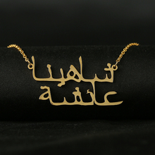 Custom Arabic Name Necklace Personalized Double In Islamic Jewelry Best Friend Wedding Gift