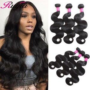 Extensiones de cabello humano con ondas corporales, extensiones de pelo ondulado malasio, 3 Paquetes de extensiones de cabello Remy Cheveux Humain