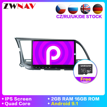 Android 9.1 Car GPS Multimedia Player For HYUNDAI Elantra 2016-2019 Car DVD Navigation Radio Video Audio Car Player 2 din MAP BT