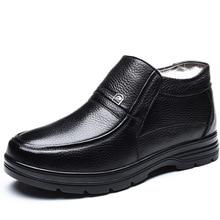 Мужские зимние кожаные ботинки, теплые высокие ботинки, кашемировая хлопковая обувь, мужская повседневная удобная обувь на плоской подошве...
