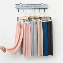 Children's Pants New Summer Girls Casual Wide Leg Pants Letter Waist Baby Anti-mosquito Casual Pants