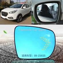 Для автомобильного зеркала заднего вида hyundai ix35 с антибликовым