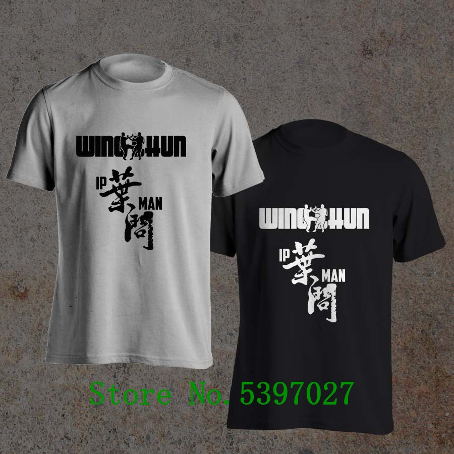 Ip Man Grand Mater Kungfu Wing Chun Movie Donnie Yen Men'S Black White T-Shirt Summer New fashion Classical Solid Color Short image