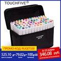 TouchFive 12/24/36/48/60/80/168 цвета художественные маркеры авторучка маркер на спиртовой основе двойные насадки для манги маркеры для рисования